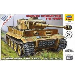 """фото Сборная модель Звезда немецкий танк Т-VI """"Тигр"""""""