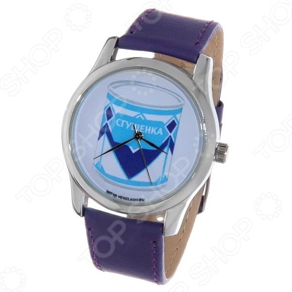 Часы наручные Mitya Veselkov «Сгущенка»