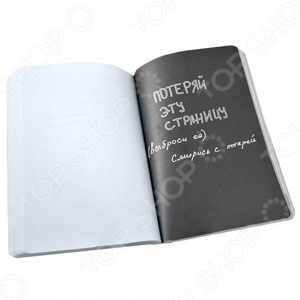 Уничтожь меня купить на русском языке в москве - ed3