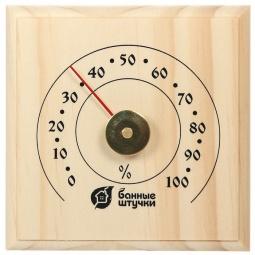 фото Гигрометр квадратный для бани и сауны Банные штучки