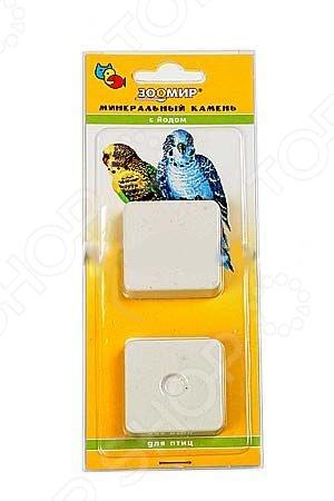 Камень минеральный для птиц ЗООМИР с йодом камень минеральный для птиц зоомир с витаминами