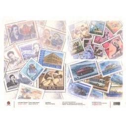 Купить Бумага рисовая для декупажа Другие люди «Советские марки»