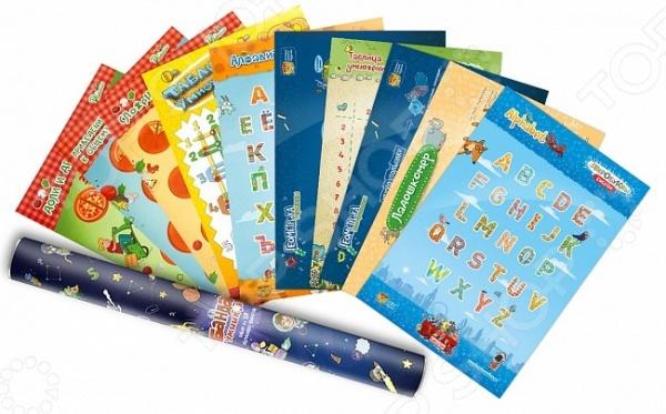 Игра настольная развивающая Банда умников «Набор плакатов в подарочном тубусе» УМ049 знаток набор плакатов в помощь школе 1
