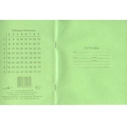 Купить Тетрадь в клетку Архбум С60/5