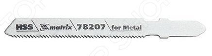 Пилки для электролобзика MATRIX Professional 78207Пилки для лобзиков<br>Пилки MATRIX Professional 78207 предназначены для распиловочных работ по металлу и металлоконструкциям при помощи электрического лобзика. Стандартный EU-хвостовик дает возможность использовать данные пилки в качестве оснастки с большинством лобзиков от всех известных производителей. Для большей эффективности, полотна изготовлены из быстрорежущей стали и имеют острозаточенные зубья, что позволяет производить чистые, прямые резы. В комплект входят 3 пилки.<br>