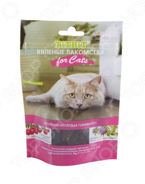 Лакомство для кошек TiTBiT 5156 Вяленые кусочки из сердца говяжьего аппетитное угощение для вашего питомца. Есть множество способов проявить свою заботу в отношении домашнего любимца. Угощение лакомством окажется наиболее приятным и полезным поощрением для кошки.  Восполняет дефицит протеина.  Содержит легкоусвояемый белок, витамины A, B, E, K , микроэлементы Fe, Mg, P, Ca, K, Zn . Особенность вяленых лакомств компании TiTBiT в том, что они произведены по уникальному технологическому процессу. Мясные ингредиенты замачиваются в растворе, обогащенном целебными фитокорректорами. Затем продукт проходит процесс вяления в условиях, которые идентичны естественной сушке на солнце.