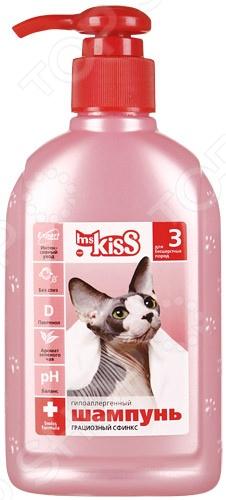 Шампунь для кошек Ms.Kiss «Грациозный сфинкс»