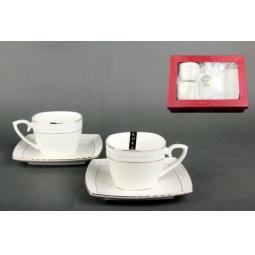 Купить Чайная пара Коралл LQ507009-A «Снежная королева»