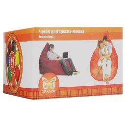 Купить Комплект чехлов для кресла-мешка Orange 52012