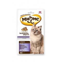 фото Лакомство для кошек Мнямс «Хрустящие подушечки. Выведение шерсти»