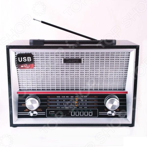 Радиоприемник СИГНАЛ БЗРП РП-313