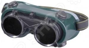 Очки защитные Stayer Master 1103 защитные очки stayer professional газосварщика защитные панорамные 1107 z01