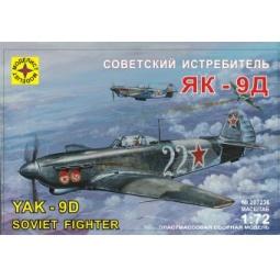 фото Сборная модель самолета Моделист советский истребитель «Як-9Д»