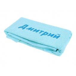фото Полотенце подарочное с вышивкой TAC Дмитрий. Цвет: бирюзовый