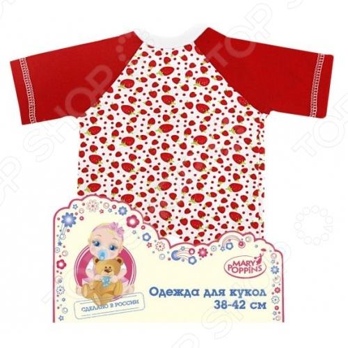 Товар продается в ассортименте. Цвет и дизайн изделия при комплектации заказа зависят от наличия ассортимента товара на складе. Комбинезон для куклы Mary Poppins 452046 станет отличным дополнительным аксессуаром для любимой куклы вашей малышки. Яркий и красочный комбинезончик очень похож на настоящую одежку для маленького ребенка. Изделие идеально подойдет для кукол ростом 42 см. Малышка будет с удовольствием одевать или наряжать куклу, стирать её одежду.