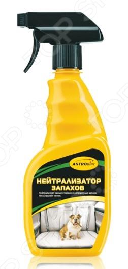 Нейтрализатор запахов Астрохим ACT-885 Астрохим - артикул: 487891