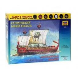 Купить Подарочный набор Звезда «Карфагенский боевой корабль»