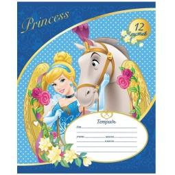 фото Тетрадь в линейку Росмэн Disney «Принцессы» 22600. В ассортименте