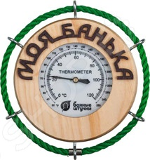 Термометр для бани и сауны Банные штучки «Моя банька» отзывы это моя комната
