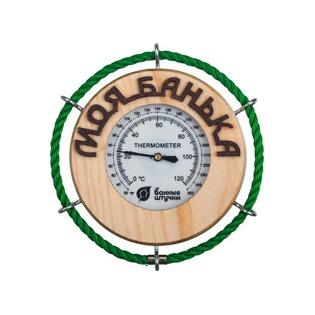 Купить Термометр для бани и сауны Банные штучки «Моя банька»