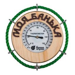 фото Термометр для бани и сауны Банные штучки «Моя банька»