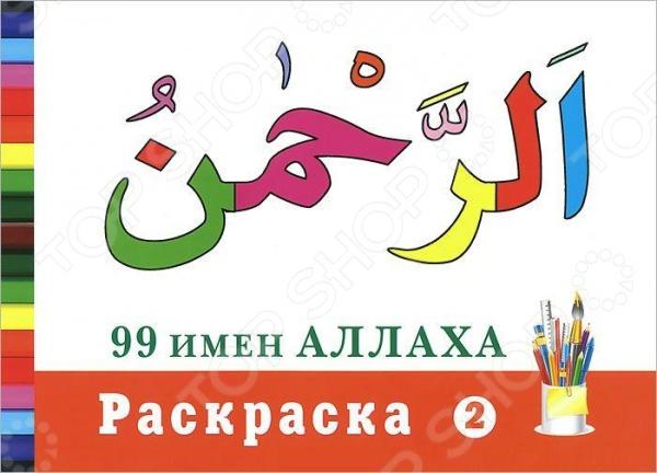 Диля 978-5-4236-0190-4