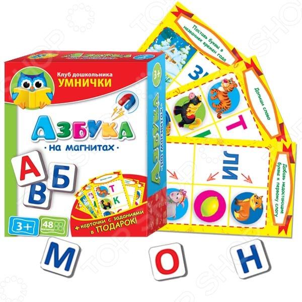 Игра развивающая Vladi Toys «Азбука на магнитах»Магнитные игры<br>Игра развивающая Vladi Toys Азбука на магнитах - оригинальная и интересная игра, которая станет отличным подарком для маленьких любознаек. Игра направленна на развитие различных навыков: внимательности, логики, моторики, а так же коммуникативных навыков.С помощью данного набора ваш малыш, в игровой форме, освоит алфавит. Процесс игры подарит множество положительных эмоций и позитива, а так же даст возможность весело и с пользой провести досуг. Игра выполнена из качественных и безопасных материалов, а все ее детали приятны на ощупь.<br>