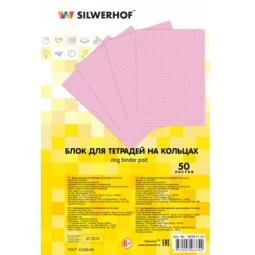 фото Блок сменный Silwerhof для тетради на кольцах. Цвет: розовый