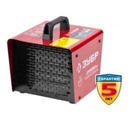 Купить Тепловая пушка электрическая Зубр «Мастер» ЗТП-2000