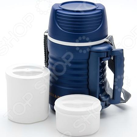 Термос с контейнерами Mayer&Boch Wavy