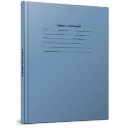 фото Дневник школьный Проф-Пресс «Классический». Цвет: синий