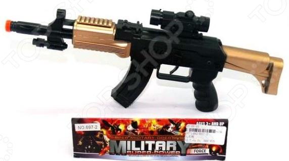 Автомат игрушечный Shantou Gepai 697-2 1 toy игрушечный автомат пулемет взвод