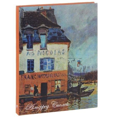 Купить Альфред Сислей. Наводнение в Порт-Марли. Блокнот (коричневая бумага)