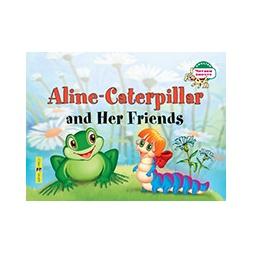 фото Гусеница Алина и ее друзья. Aline-Caterpillar and Her Friends