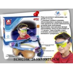 фото Игровой набор для мальчика S+S TOYS «Набор Суперагента - очки ночного видения»
