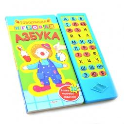 Купить Говорящая игровая азбука