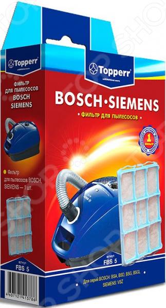 Фильтр для пылесоса Topperr FBS 5Аксессуары для пылесосов<br>Фильтр для пылесоса Topperr FBS 5 изделие, отличающееся высокой степенью фильтрации. Особый материал, из которого изготовлен фильтр, эффективно задерживает до 85 мельчайших частичек пыли, а также пыльцы и различных микроорганизмов бактерий, пылевых клещей . Фильтр подходит для следующих моделей пылесосов:  BOSCH Sphera BSA2, BSA3, BSA5, BSD2, BSD3; Pro Power BSG4; Logo BSG6; Formula Hygienixx BSG7; Ergomaxx professional BSG8; Home Professional BSG8PRO; Move BSGL2MOV, BSGL2MOVE; GL-30 BSGL3; GL-40 BSGL4; Free e BSGL5; Maxx 39;x BGL45, BGB45;  SIEMENS Rapid VS04G; Synchropower VS06G, Technopower VS07G, Dynapower VS08G, Compressor Technology VS 08 GP; Z3.0 VSZ3; Z4.0 VSZ4; Z5.0 VSZ5; Z6.0 VSZ6.<br>