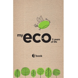 Купить My Eco 5 Years of Life