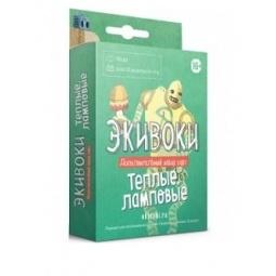 Купить Дополнительный набор для настольной игры Экивоки «Теплые, ламповые» 89299