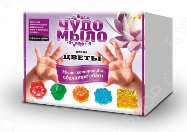 Набор для изготовления мыла Karras «Цветы. Малый набор» инновации для детей набор мыльная мастерская тропический микс