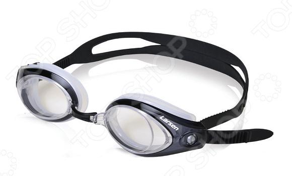 Очки для плавания Larsen R42 антимагнитные счетчики на воду