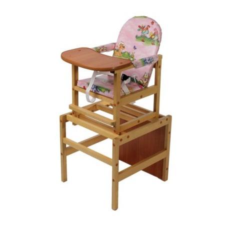 Купить Стол-стул для кормления ПМДК «Октябренок. Полянка». В ассортименте