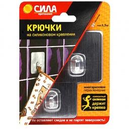 Купить Набор крючков на силиконовом креплении Сила SH68-S2S-24