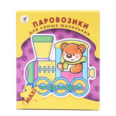 Купить Пазл для малышей Дрофа «Паровозики»