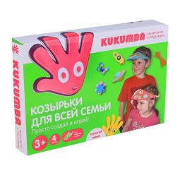 фото Набор для творчества KUKUMBA Козырьки для всей семьи