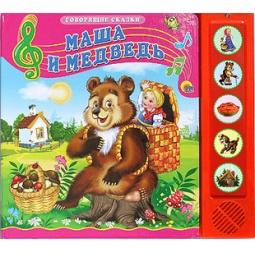 фото Маша и медведь