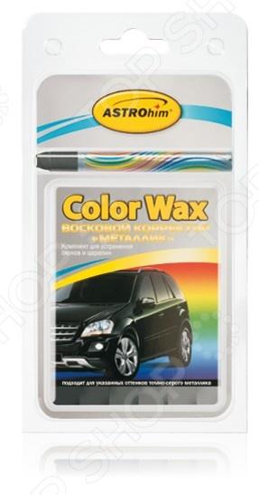 Корректор восковой Астрохим Color Wax Астрохим - артикул: 487808