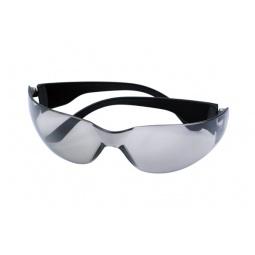 Купить Очки защитные затемненные Archimedes 91865