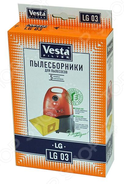 Мешки для пыли Vesta LG 03 мешки для пыли vesta lg 03 s