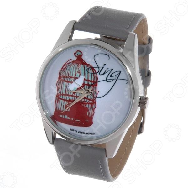 Часы наручные Mitya Veselkov «Птичка в клетке» Color часы наручные mitya veselkov райский сад color
